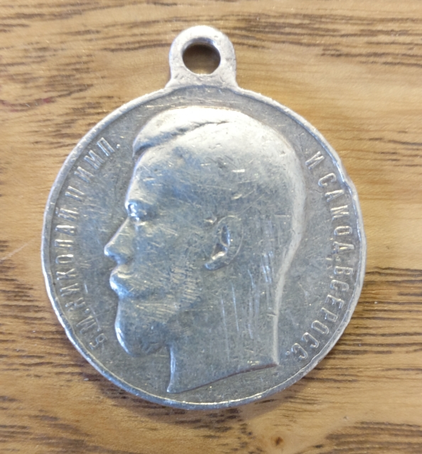 Russian Imperial silver medal for bravery 4 the cl