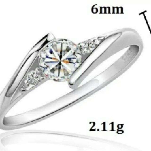 925 Sterling Siver Cubic Zirconia Ring
